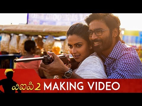 VIP2 Telugu Making Video | Dhanush | Kajol...