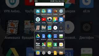 SgamePro - зарабатывайте криптовалюту играя на телефоне!