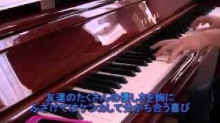 赤西 仁さんの『Eternal』をピアノで弾いてみました。