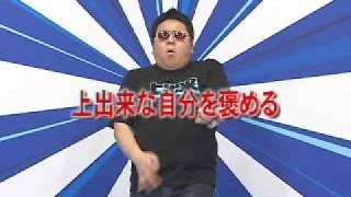 吉本ギャガー芸人による100本の一発ギャグ動画!