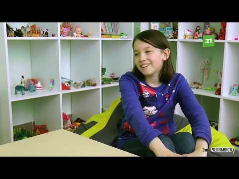 """Это Челябинск. Центр помощи детям, оставшимся без попечения родителей """"Надежда"""" (2)"""