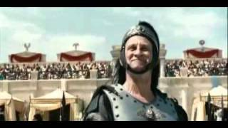 Аве Цезарь!