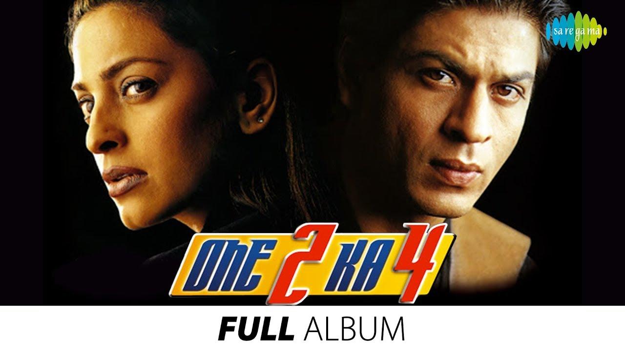 Download One 2 Ka 4 | Full Album |  Shahrukh Khan | Juhi C | A.R Rahman| Khamoshiya Gungunane Lagi |#StayHome