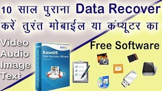 How to recover 10 year old data in Android/windows/ios/mac, And Win  iphone 8