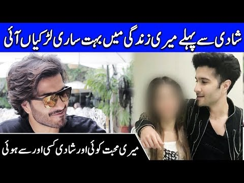 Feroz Khan Talks About His First Love Before Marriage | SH | Celeb City