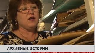 Архивные истории. Новости 16/11/2017. GuberniaTV