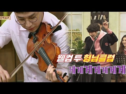 Henry's Performance | Knowing Brother Episode 67