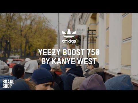 Кроссовки adidas Originals Yeezy Boost Light Brown Moscow 2016 | Старт продаж в Brandshop Москва