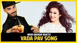 Om prakash mishra vadapav song makes neha kakkar emotional | vada pav new song reaction anmol sachar