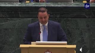 وزير المالية يحذر من استمرار ارتفاع فوائد الدين العام - (8/12/2019)