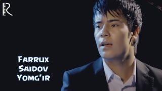 Фаррух Саидов - Ёмгир