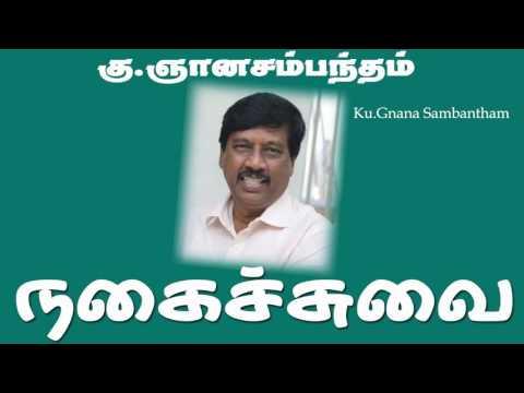 ku Gnanasambandam comedy speech