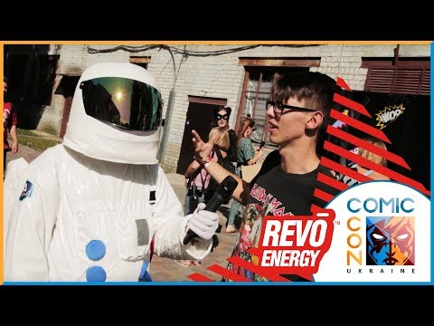 Фантастический мульти-энергетический блокбастер | Спецвыпуск: Comic Con Ukraine, Киев 2018