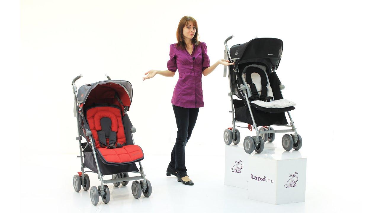 Коляски-трости maclaren в интернет магазине детский мир по выгодным ценам. Большой выбор детских колясок-тростей maclaren, акции, скидки.