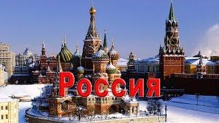 Geopolitical Simulator 4 - Россия 01