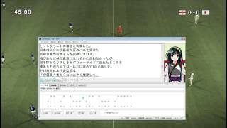 東北ずん子氏に U-16萌えワールドカップ2012 1次リーグ最終戦 を読んで...