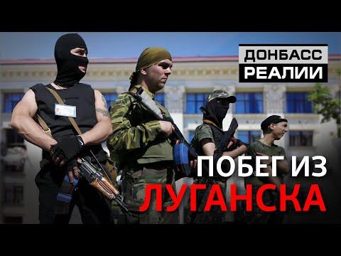 Житель Луганска рассказал,