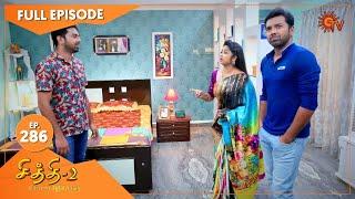 Chithi 2 - Ep 286 | 20 April 2021 | Sun TV Serial | Tamil Serial