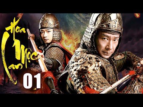 Xem phim Nữ tướng cướp - Nữ Tướng Hoa Mộc Lan - Tập 1 | Phim Bộ Trung Quốc Hay Nhất - Thuyết Minh