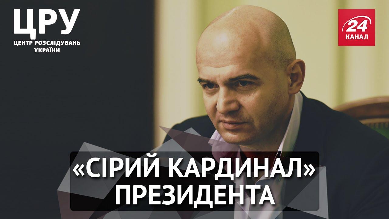 """Глава фракции БПП Грынив: """"Я с теневым руководителем не работал и не работаю, потому что такого нет"""" - Цензор.НЕТ 5010"""