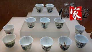 [我有传家宝]百姓最喜爱的沈阳故宫文物第八名——五彩十二月花卉杯| CCTV