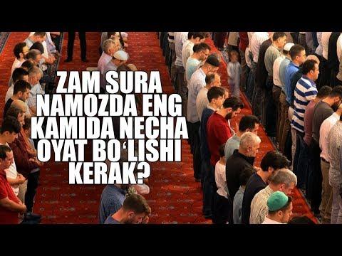 Zam sura namozda eng kamida necha oyat boʻlishi kerak? | Shayx Sodiq Samarqandiy