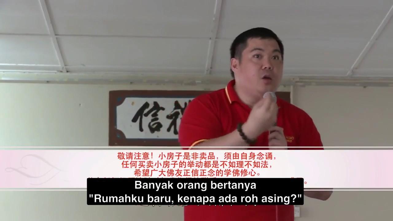 Apa itu Xiao Fang Zi (XFZ)? (Video Perkenalan) - Indo Sub
