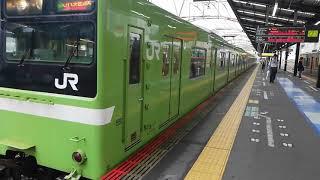 201系JR難波行き新今宮駅発車