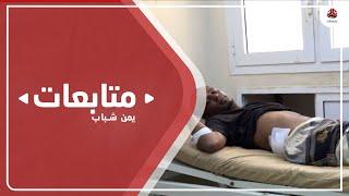 مقتل متظاهر وإصابة آخرين برصاص قوات أمن حكومية في حضرموت