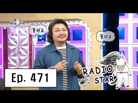[RADIO STAR] 라디오스타 - Tae Hang-ho's Girl Group Dance! 20160323