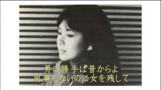 作詩 門谷憲二 作曲 西島三重子 編曲 国吉良一 歌 西島三重子 LP「LOST ...