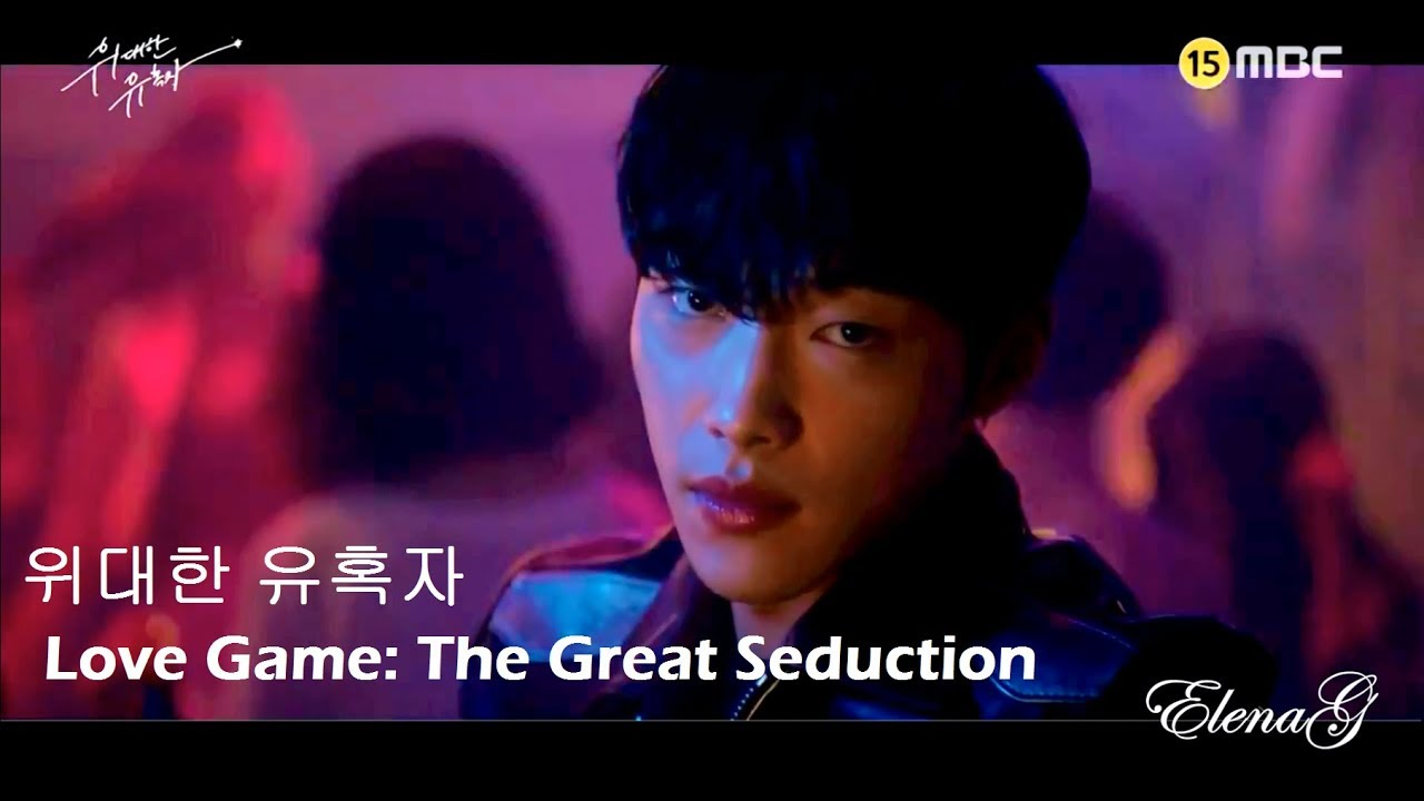 the great seduction Watch free the grand seduction (2013) online full movie with english subtitle on watchfreeto stream the grand seduction online and watch free.