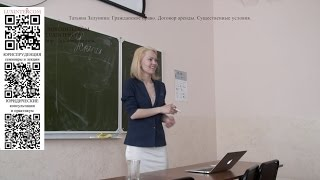 видео Договор аренды комнаты в квартире: существенные условия, правила заключения