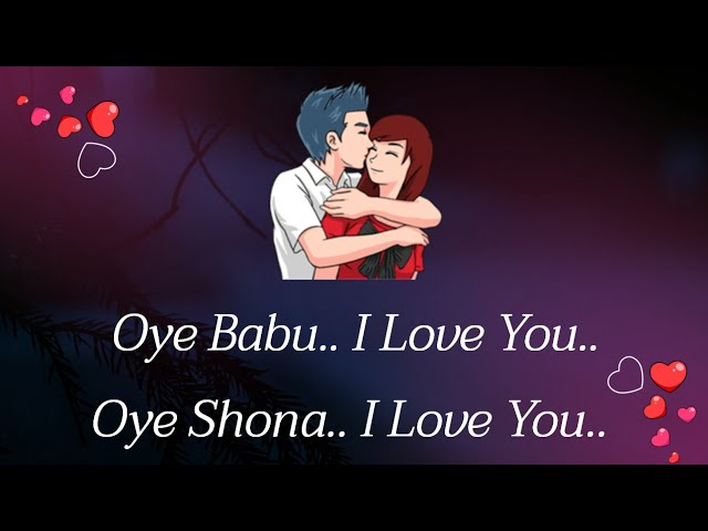 ???? Oye Babu Happy Valentine's Day ????| Very Cute Valentine's Day Status ????