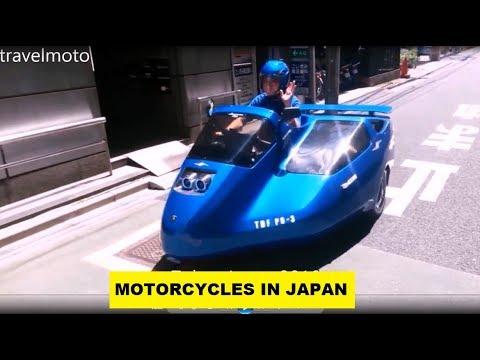 Motorcycles In Japan (part 1)
