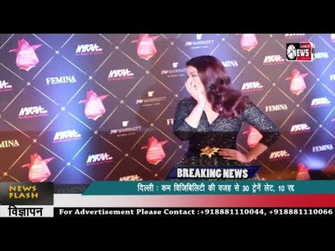 GRAND ENTRY Aishwarya Rai | Nykaa Femina Beauty Awards 2018  | SNI NEWS INDIA