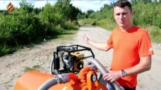 Вакуумная установка УВМ-1 производства ООО
