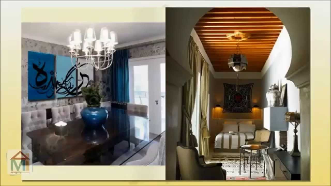 interior design course online - YouTube