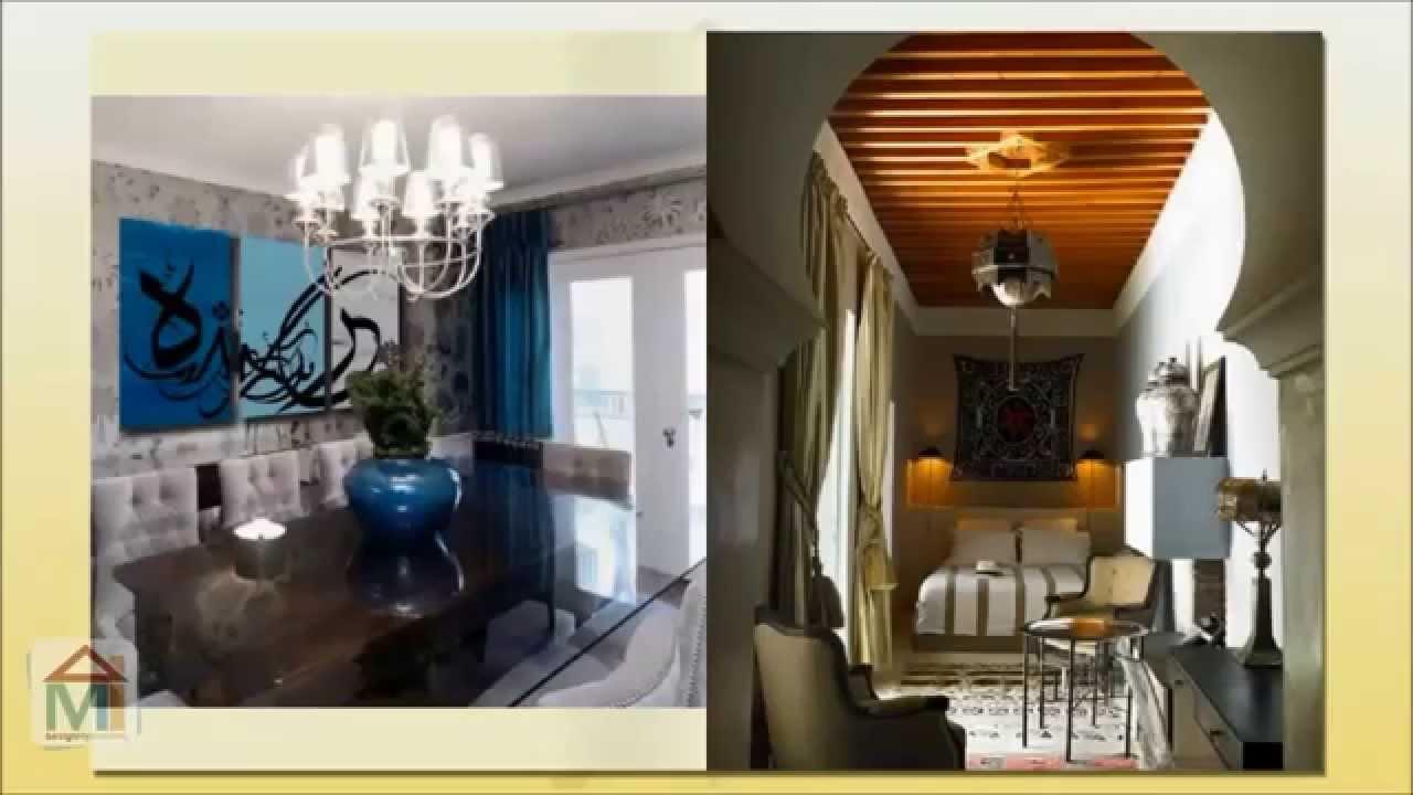 Free online interior design courses - Online interior decorating classes ...