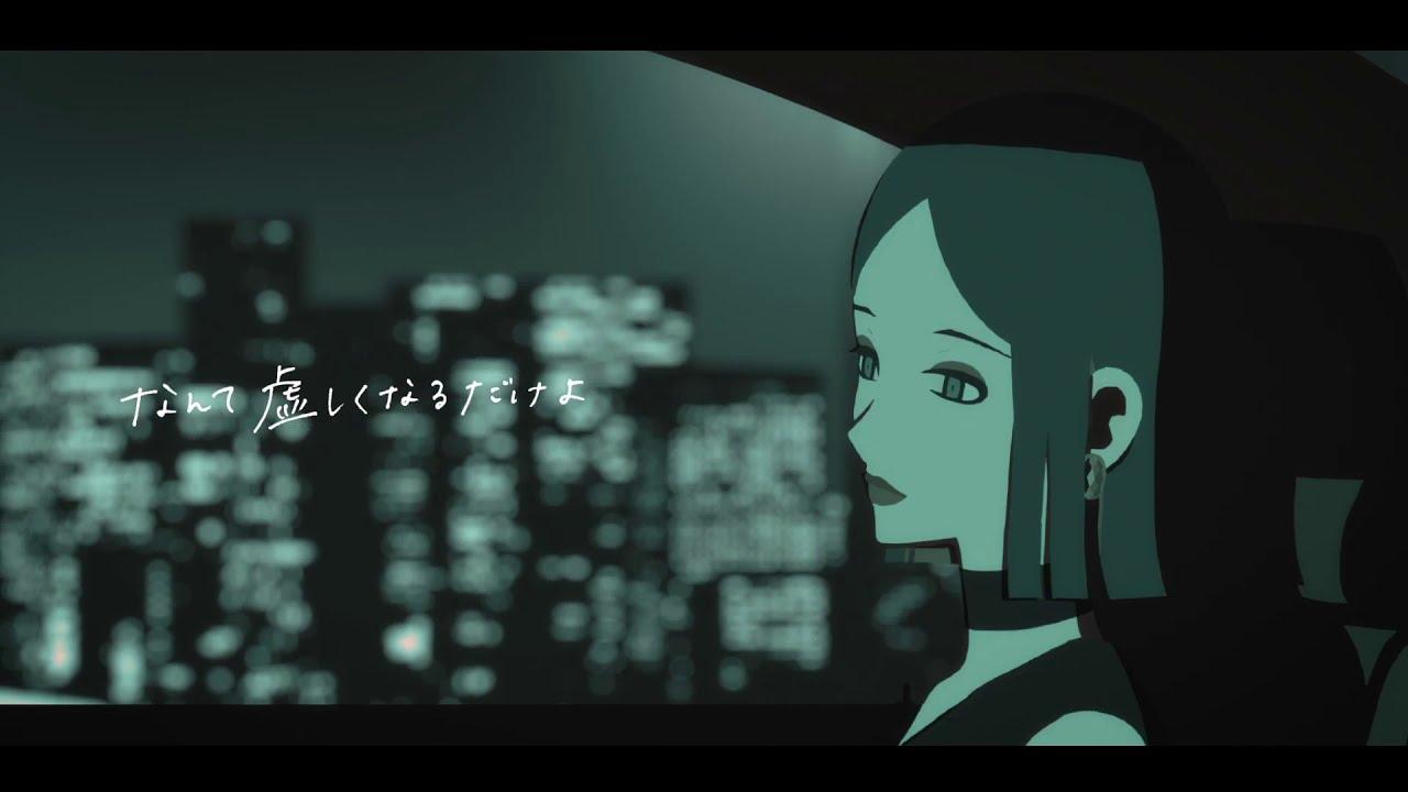 よくばり / cover by わいちゃん 【歌ってみた】