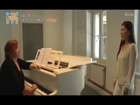 田中彩子 Ayako Tanaka - Esteban Benzecry's cycle of songs (Japanese TV documentary)