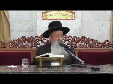 הרב מוצפי ויצא תשעח - שיעור ברמה גבוהה על פרשת ויצא 2 הרב מוצפי rabbi mutzafi vayetse