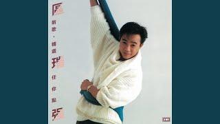 Qing Bu Zi Jin