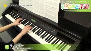 使用した楽譜はコチラ→http://www.print-gakufu.com/score/detail/83598...