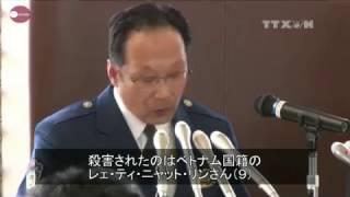 Chân dung nghi phạm Nhật sát hại bé Nhật Linh