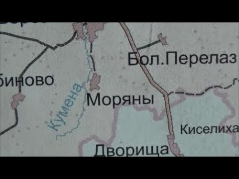д.Моряны Кировской обл..Екатерининский Сибирский тракт.