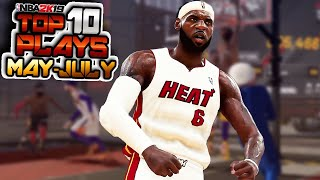 NBA 2K19 TOP Plays From MAY to JULY - Double Ankle Breakers, Trick Shots & WTFs!