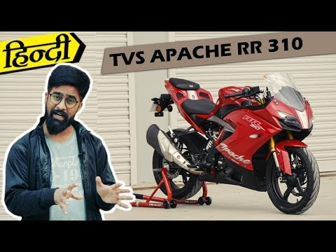 TVS Apache RR 310 - Positives and Negatives in Hindi | ICN Studio