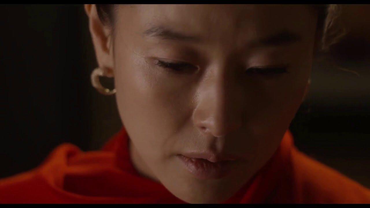 Download Invitation (2020) Korean Movie Explained in Hindi