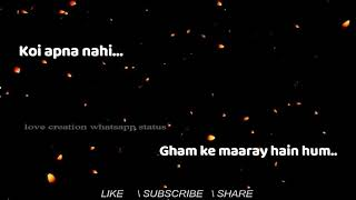 Koi Apna nahi Gham ke maarey hain hum . Whatsapp status